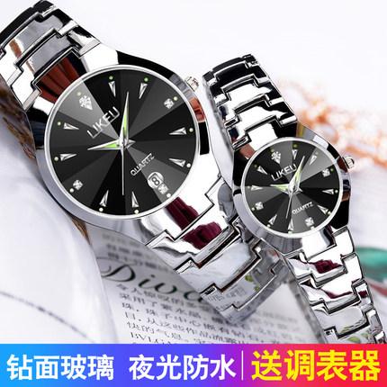 韩版简约时尚情侣手表女士学生手表男士女表防水潮流男表石英腕表