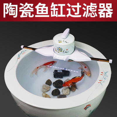 圆缸鱼盆瓦陶陶瓷家用养鱼金鱼缸氧气泵过滤器一体水泵循环系统小