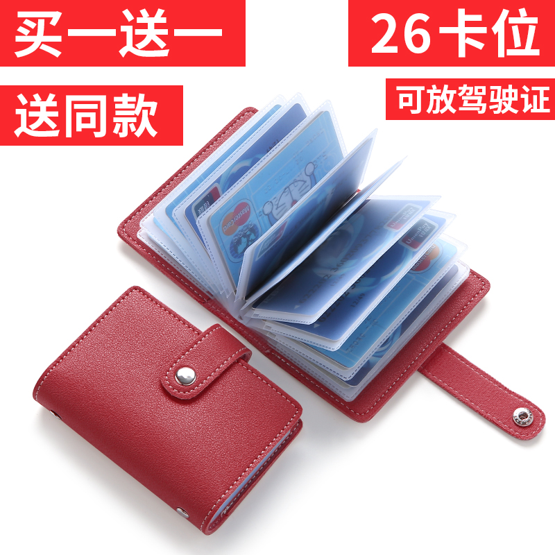 Card bag for womens small wallet one pack card case for mens ultra thin and exquisite large capacity card bag clip