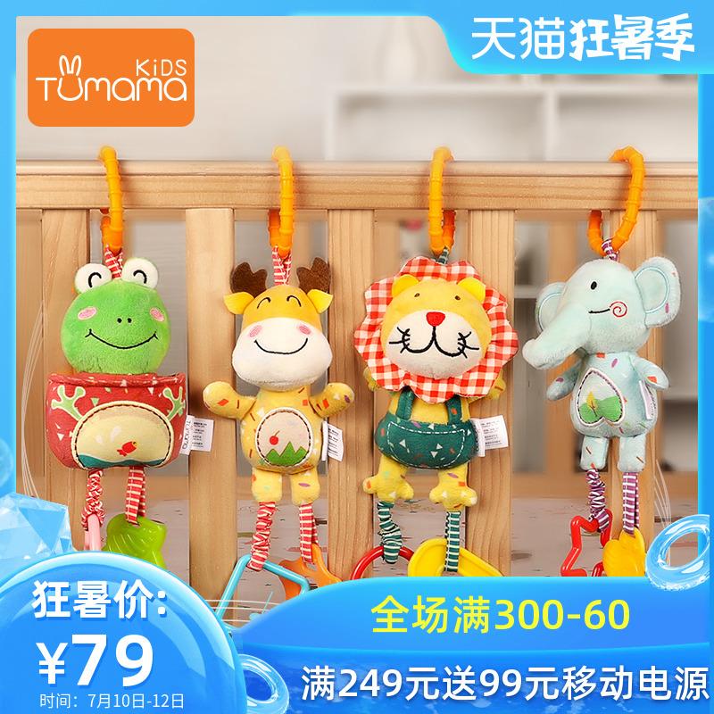 Игрушки для новорожденных Артикул 587797017586