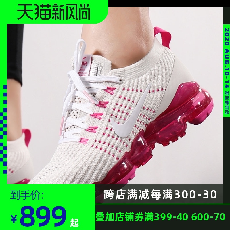 NIKE耐克糖果色女鞋AIR VAPORMAX气垫鞋紫粉色跑鞋官方正品AJ6910