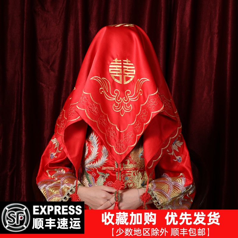 Nine happiness red headscarf bridal Chinese Embroidery Flower Wedding tassel headscarf xipa Dragon Phoenix headscarf wedding celebration supplies