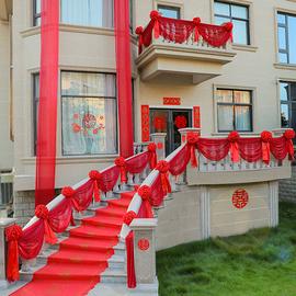 结婚用品婚礼婚房布置农村院子阳台楼梯扶手浪漫庭院别墅装饰套装