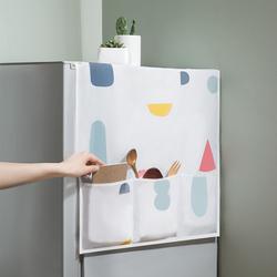 冰箱盖布单开门防尘罩收纳袋家用冰柜盖巾韩式双开门遮冰箱罩挂袋