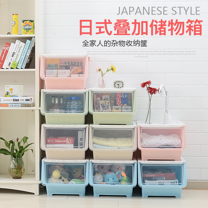 家用大号衣物收纳箱厨房储物箱塑料侧开式有盖儿童玩具零食整理箱