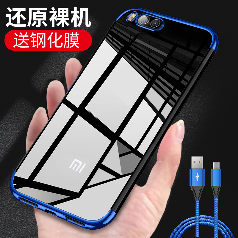 小米6手机壳max2保护套米5x硅胶mix2全包mix2s防摔6x男女款透明软壳六