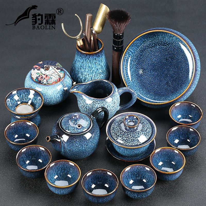 高档建盏泡茶杯整套陶瓷功夫茶具套装家用工夫均瓷拉丝办公室会客
