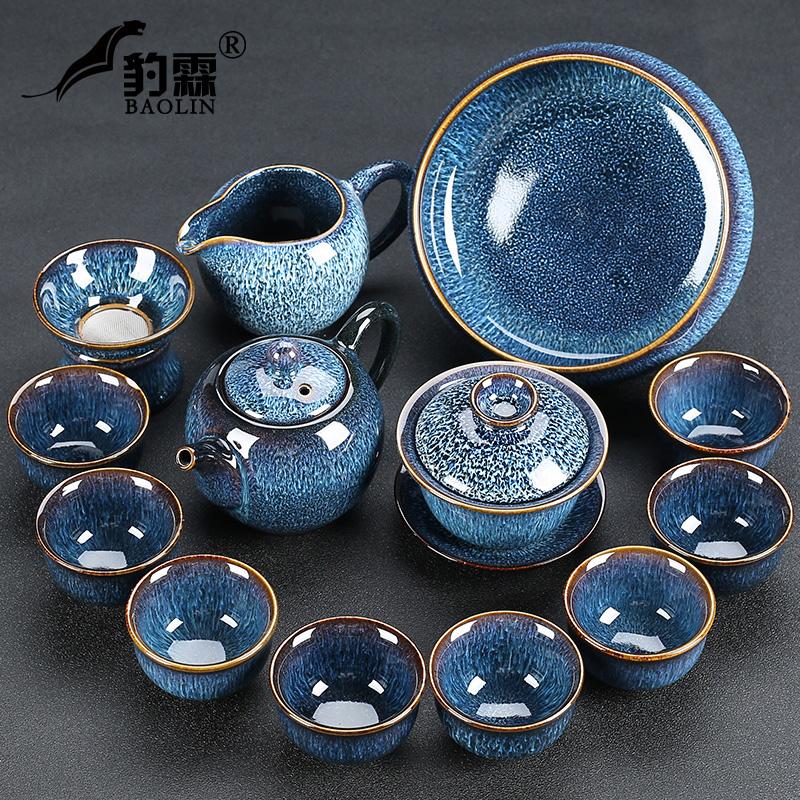 窑变茶具套装家用景德镇窑变拉丝盖碗  办公室会客整套茶盏泡茶器