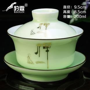 盖碗茶杯特大号陶瓷单个三才泡茶碗白瓷功夫茶具景德镇青花瓷带盖