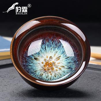 陶瓷主人单个日式窑变功夫小茶杯