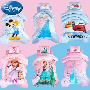 迪士尼幼儿园被子三件套纯棉宝宝午睡被套被褥入园准备儿童六件套