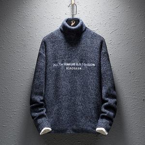 實拍男士毛衣打底衫高領毛衣男冬季加厚韓版男士針織衫
