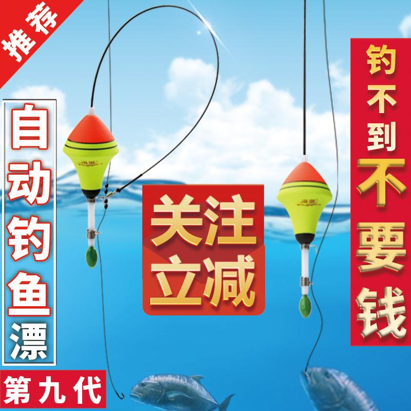 新型鱼钩自动钓鱼漂钩器神钩我爱发明神器渔具新品鱼具钓鱼用品全