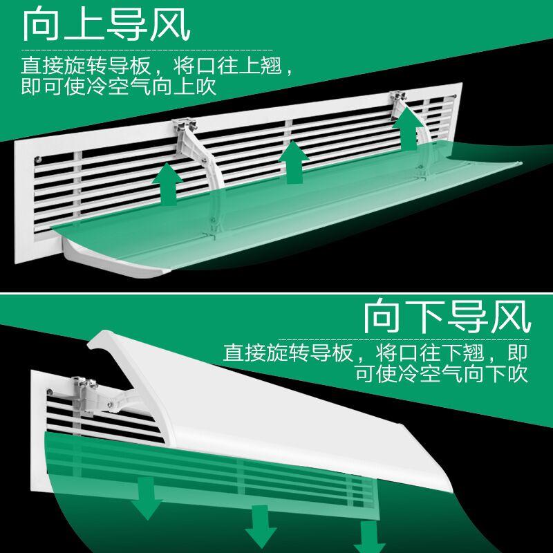 中央空调挡风板防直吹防风导风罩导风板遮风出风口挡板风管机通用