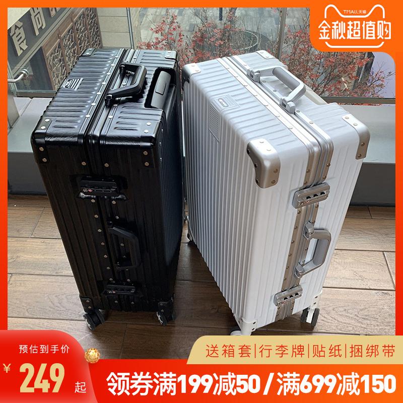 eazz行李箱铝框女直角复古拉杆箱男静音万向轮26寸旅行箱20登机箱限10000张券