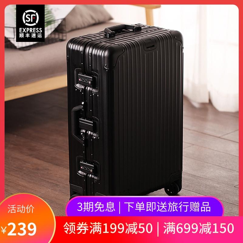 EAZZ铝框拉杆箱24寸女旅行20登机行李箱硬壳男超静音万向轮密码锁图片