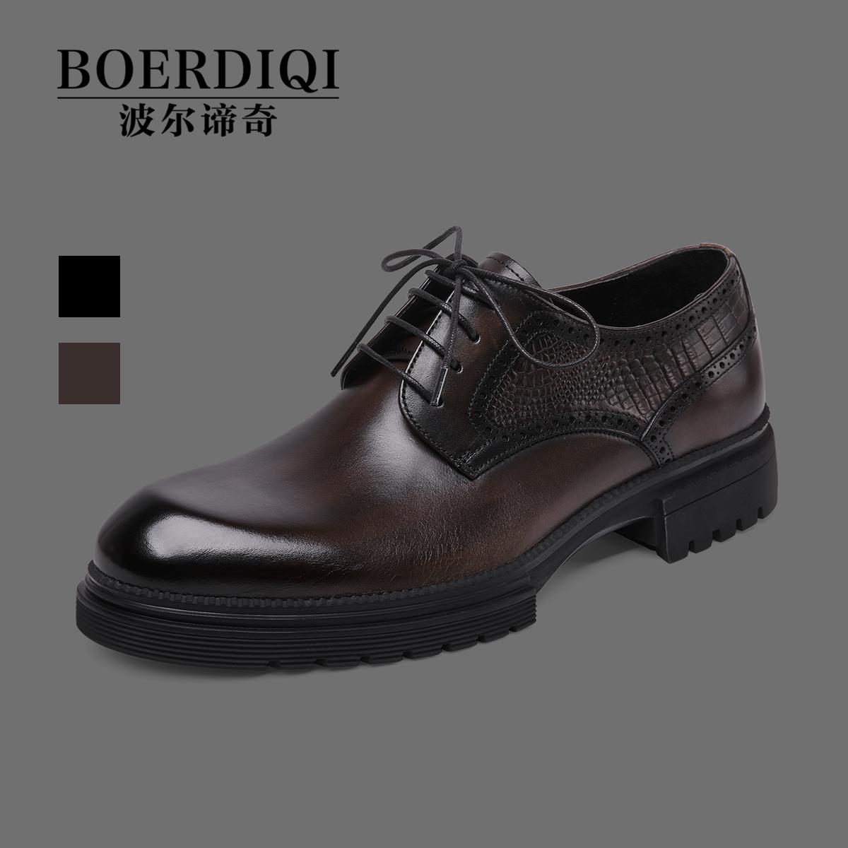 ハイエンドカスタムビジネススーツ本革男性靴2021新型牛革イギリス男性カジュアル靴