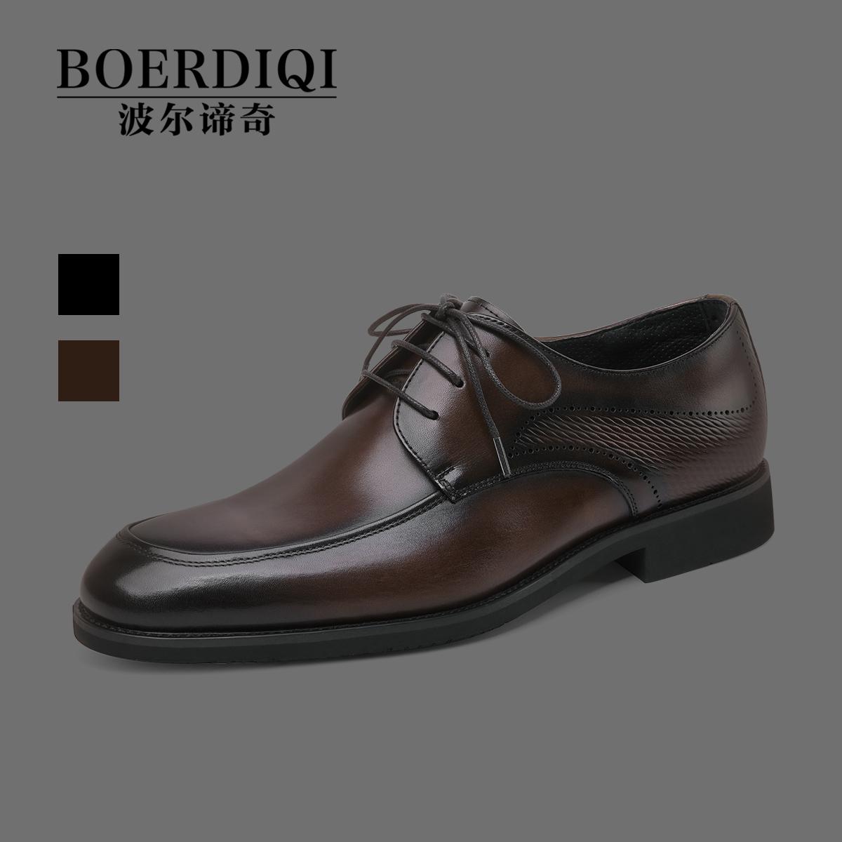 ハイエンドの手作りオーダーメイドビジネス靴の新型レザー革靴の牛革インラン紳士靴の正装靴社交