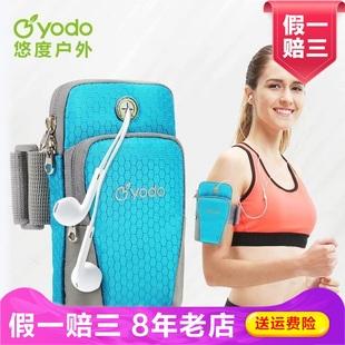 YODO悠度配件跑步钥匙扣专柜防晒袜子拉链男其他服饰配件YD456164价格