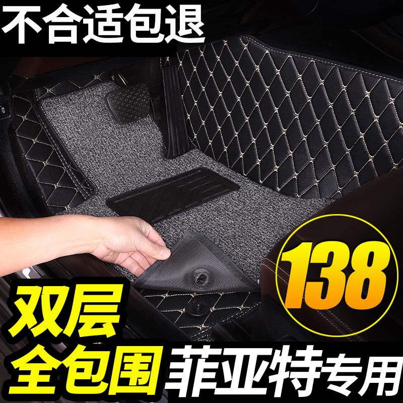 汽车脚垫全包围菲亚特500大 菲亚特博悦专用菲翔 菲跃 致悦派力奥
