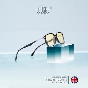 英国lougge璐歌防蓝光男女素颜眼镜