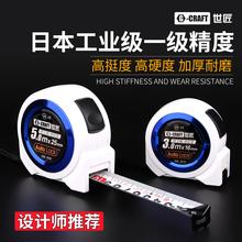 世界カーペンターテープ3メートル5メートル7.5メートルの鋼巻尺大工定規測定ツールに自動的にロック精密デザイナー