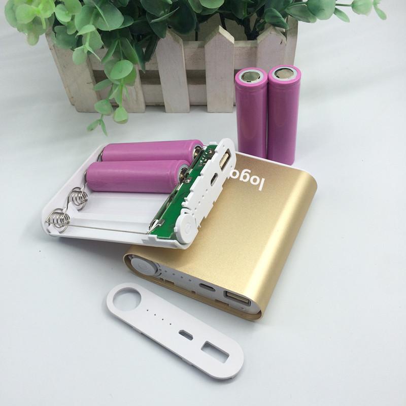 4节免焊接移动电源充电宝外壳 18650电池盒DIY铝合金套料组装配件