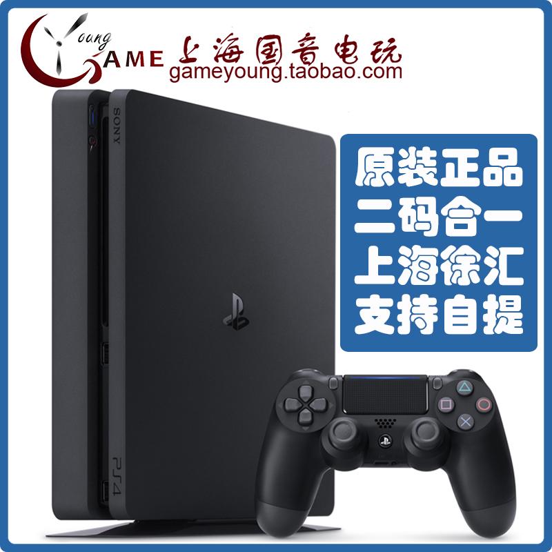 上海国音电玩PS4新款SLIM版 PRO版  全新主机正品保证