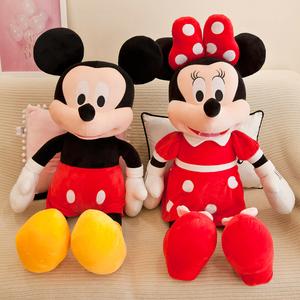 新婚庆压床娃娃一对情侣公仔结婚礼物抱枕新款婚房床上玩偶创意大