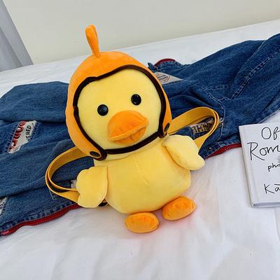 小黄包包双肩包玩偶毛茸茸鸭子可爱卡通毛毛绒动物小香风儿童背包