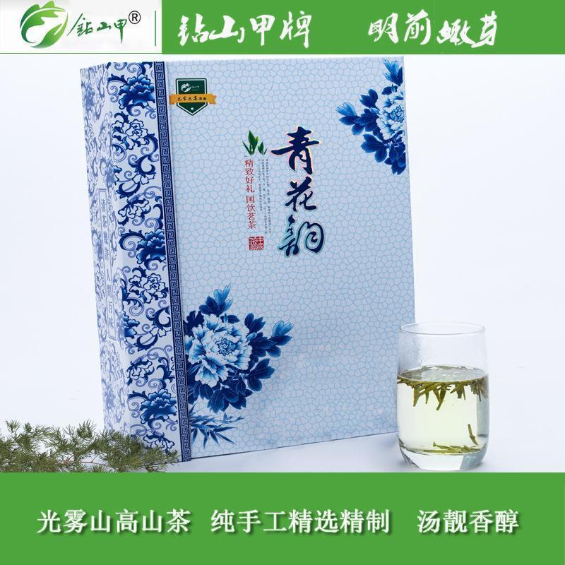 新茶叶2018盒装云雾雨前嫩芽雀舌200g钻山甲牌青花韵明前绿茶特级