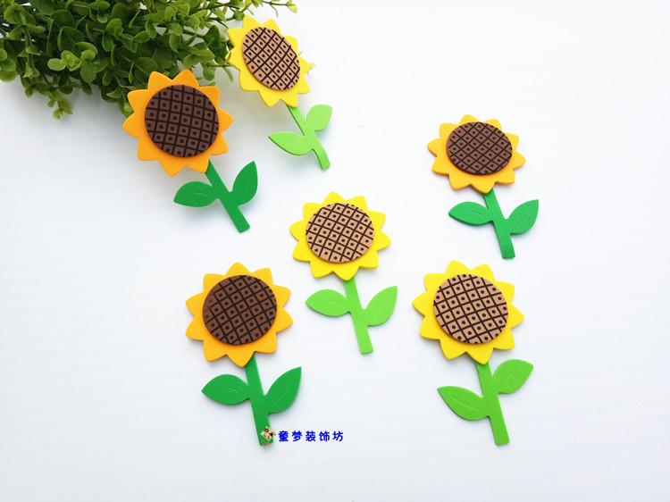 促销幼儿园小学教室黑板报装饰品墙壁环创设计立体泡沫墙贴向日葵热销20件包邮