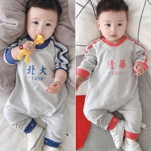 婴儿连体衣套装春装6-12个月男宝宝春秋女外出服秋装外穿秋冬爬服