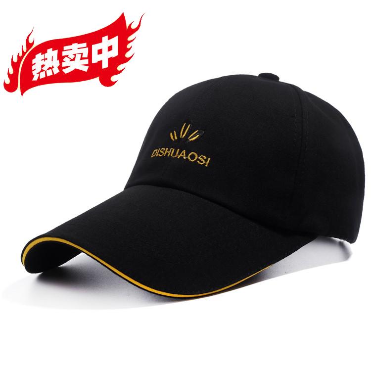 Long tongue sunshade hat summer extended brim baseball hat female duck tongue maozi male Korean fashion casual duck bill