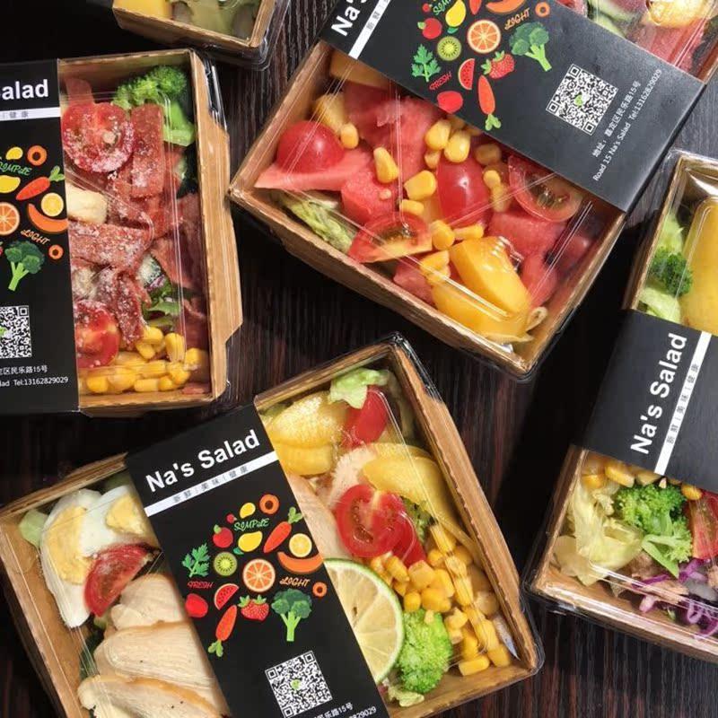 饭盒一次性纸盒高档牛皮纸寿司沙拉轻食水果餐盒外卖打包盒50套