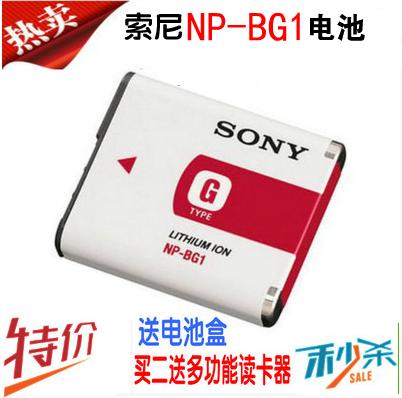 sony索尼NP-BG1相机电池DSC-H50 H10 H20 W210 W220 WX1 W170 H50