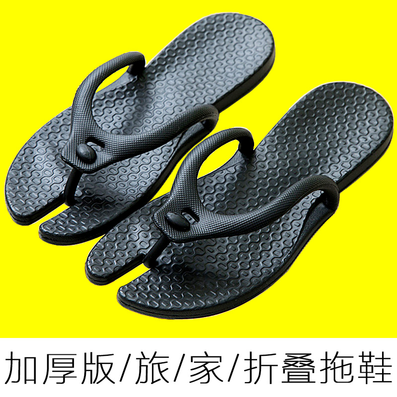 Upgraded travel slippers, portable folding, simple, super light, antiskid and deodorant trend, summer travel flip flops