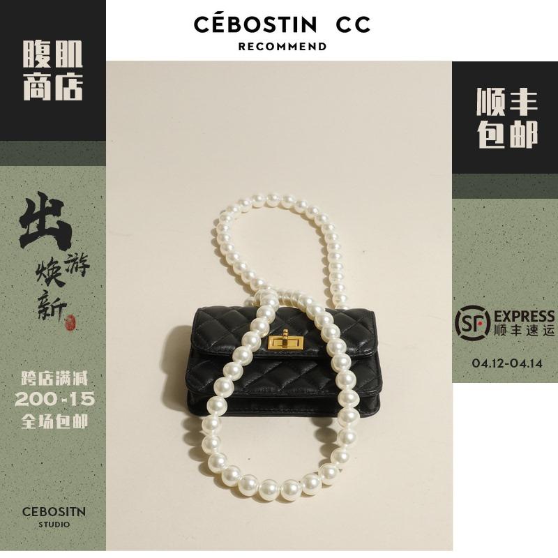 小香风珍珠链条包高级感时尚单肩斜挎包包女腹肌商店菱格包