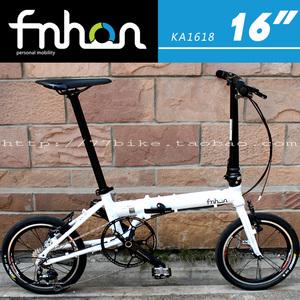 77bike车友推荐!fnhon风行KA1618变速16寸折叠自行车 长距离代驾