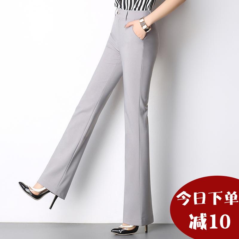 夏季薄款高腰气质直筒裤微喇裤垂感显瘦喇叭裤大码休闲裤女长裤