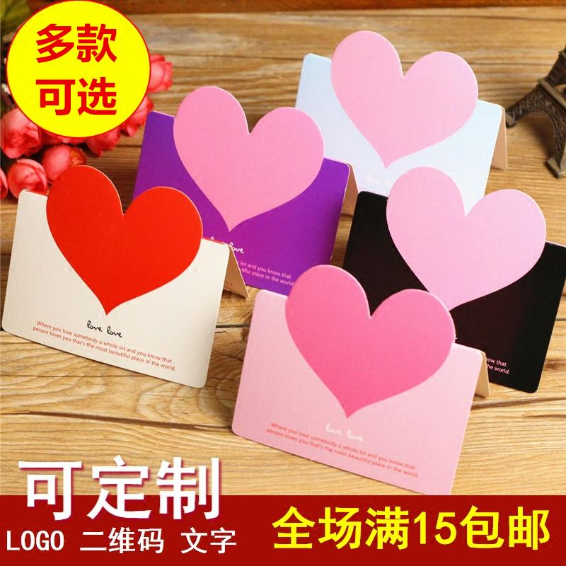 Маленький корейский карта поздравительные открытки diy корея творческий благословение бизнес мать ребенок фестиваль приглашение пожалуйста поздравительные открытки сделанный на заказ