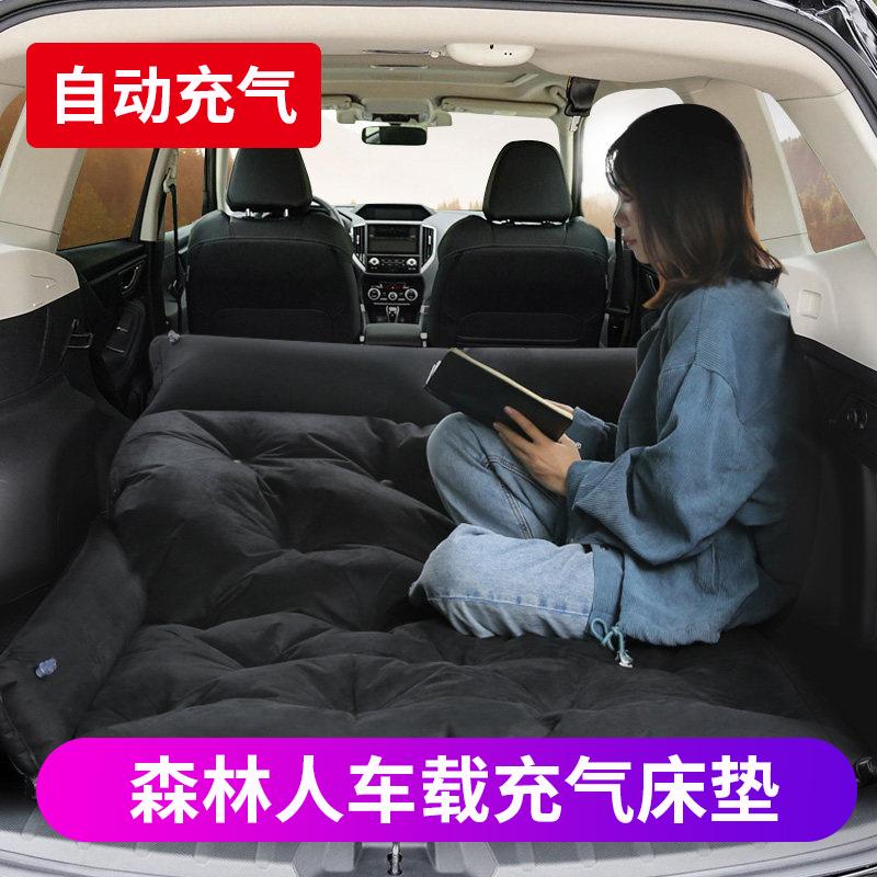 スバルの森の人の車に適用されます。空気入れの森の人のトランクマットレスは自動的に空気入れの旅行マットレスになります。