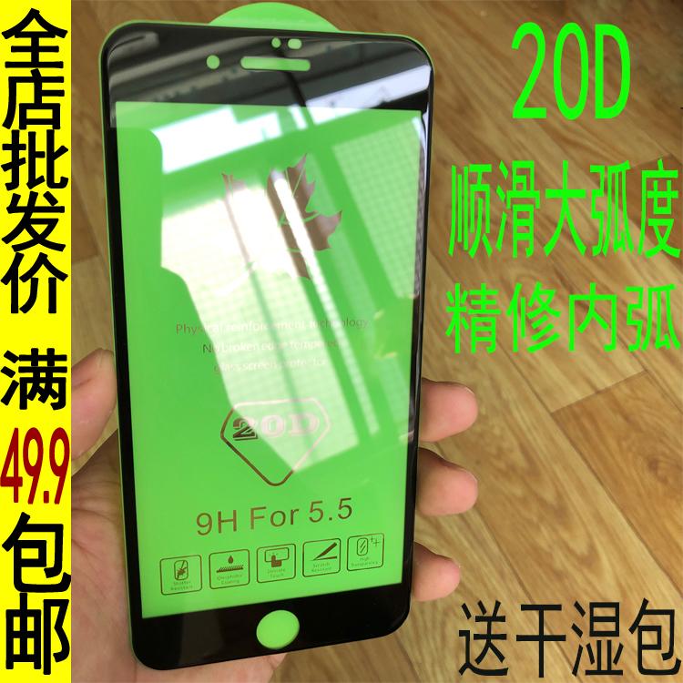 iphone eX冷彫大弧鋼化膜アップル11/8 P/12 PRO/XS MAX 20 D携帯電話フィルムを適用します。