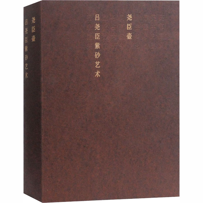 Глиняные изделия для чаепития Артикул 637193352681