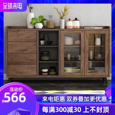 北欧家用茶水柜酒柜餐边柜现代简约厨房碗柜收纳柜储物柜微波炉柜