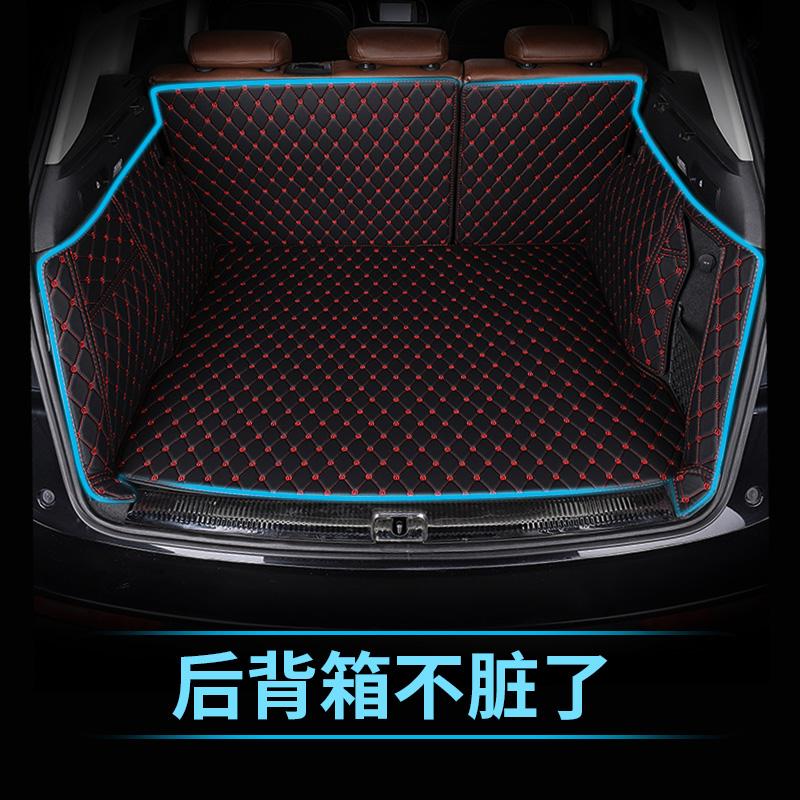 专车专用汽车后备箱垫思域途观速腾迈腾天籁卡罗拉朗逸CRV尾箱垫