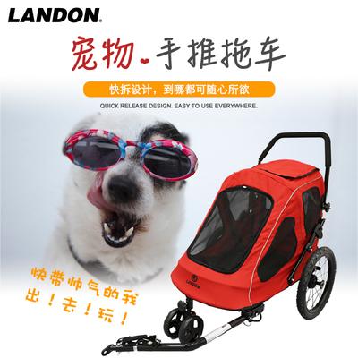 Liandela pet stroller bicycle trailer large dog walking dog stroller out portable trolley dog