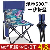 户外折叠椅子板凳美术生马扎靠背小凳子便携式钓鱼椅考研写生家用