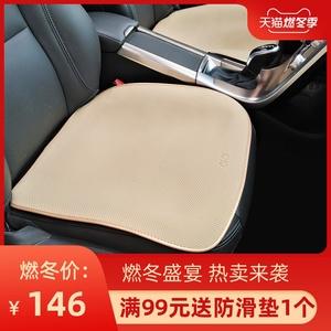 汽车坐垫单片通用三件套无靠背超薄免绑防滑驾驶位四季座垫透气