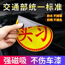 电动电瓶摩托车贴夜间安全警示4cm反光车贴防撞遮痕白黄长方形3M